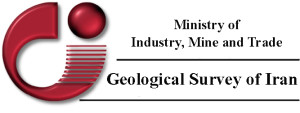 Logo geological Survay
